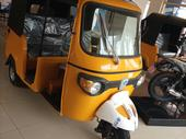 PIAGGIO TRICYCLES