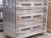 Half bag gas oven 9trays