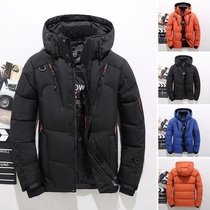 Trendy Jacket with Quality Material