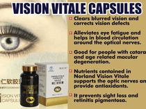 VISION VITAE CAPSULES SOLUTION FOR ALL EYE ISSUES