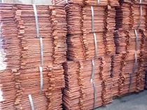 Available Large Quantities Electrolytes Copper Cathodes