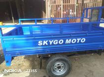 tricycle Skygo