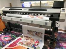 6FEEt  YINGHE LARGE FORMAT FLEX BANNER PRINTER WITH XP600 PRINTHEAD
