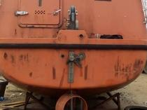 FOR SALE MARINE BOAT