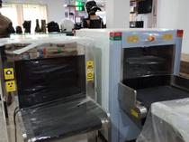 x ray baggage luggage scanner