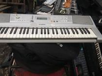 Rolland keyboard
