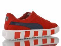 Puma Unisex Breaker Racing shoe