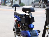 electric rechargeable bike