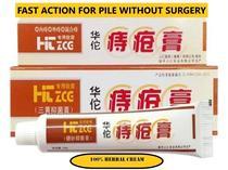 Hemorrhoid pile cure cream