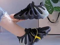 Jelly Sneakers